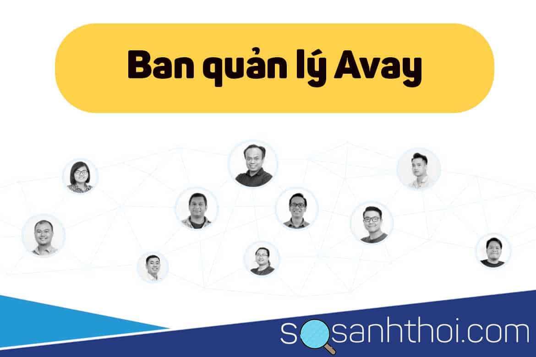 Có nên vay vốn ở Avay hay không?